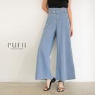 現貨◆PUFII-寬褲 不對稱雙釦牛仔長寬褲- 0714 夏【CP18867】