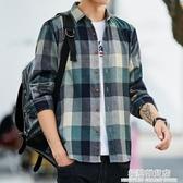 格紋襯衫青少年秋季新款格子男士長袖襯衫時尚休閒格紋潮流襯衣外套帥氣 雙十二全館免運