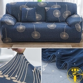 沙發套全包萬能萬用布藝四季簡約皮罩北歐通用型【雲木雜貨】