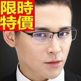 眼鏡架-時尚半框斯文型時尚男鏡框4色64ah26【巴黎精品】