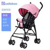 超輕便攜嬰兒推車簡易折疊迷你寶寶傘車兒童小孩四季旅游手推車夏