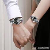 時尚手錶男女學生潮流夜光防水情侶錶韓版精鋼帶石英錶單買非一對  潮流時