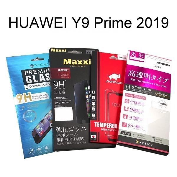 鋼化玻璃保護貼 HUAWEI Y9 Prime 2019 (6.59吋)