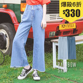 三排釦高腰牛仔寬褲-BB-Rainbow【A085651】