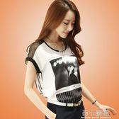 夏季時尚韓版女裝T恤上衣短袖寬鬆遮肚子大碼印花百搭雪紡衫  莉卡嚴選