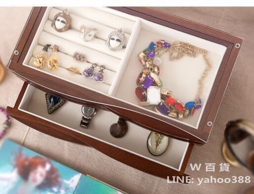 珠寶首飾收納盒 多層實木烤漆 可放手錶項鍊耳環