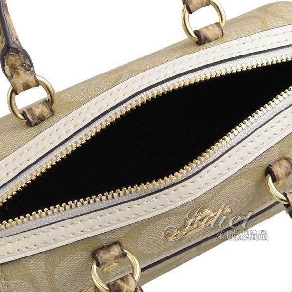 茱麗葉精品【專櫃款 全新現貨】COACH 2300 馬車LOGO滿版LOGO手提兩用波士頓包.白
