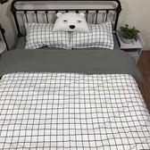 北歐簡約條紋格子雙人被套床單學生宿舍單人床上三件套igo 夏洛特居家