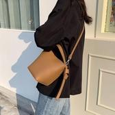 水桶包 包包女包新款2019簡約大容量水桶包子母包學生韓版百搭單肩斜挎包 【米家】