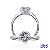 ides愛蒂思 GIA 50分F/VS2設計款八心八箭3EX完美車工鑽石戒指