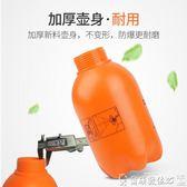 灑水壺園藝家用灑水壺氣壓式噴霧器小型壓力澆水壺噴水壺igo爾碩數位3c