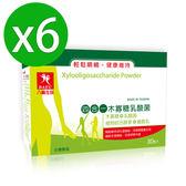 【即期良品】台康四合一木寡糖乳酸菌x6(30包/盒)