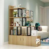 客廳隔斷玄關櫃裝飾屏風架書架書櫃展示架多層花架鋼木置物架組合WY