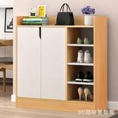 鞋櫃 家用省空間經濟型玄關櫃簡約現代多層簡易門口小鞋架收納LB18768【3C環球數位館】