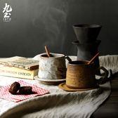 週年慶優惠-咖啡杯碟組陶藝家日式簡約休閒