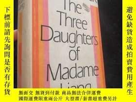 二手書博民逛書店【賽珍珠罕見著】The Three Daughters Of M