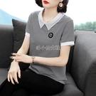 黑白條紋t恤女短袖2021夏裝新款打底衫半袖有領寬鬆大碼洋氣上衣 快速出貨