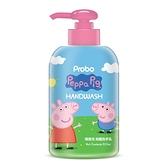 博寶兒抑菌洗手乳-佩佩豬300ml