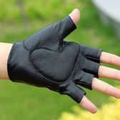 真皮手套-羊皮運動健身街舞霹靂舞半指男女手套(單雙)72g11[巴黎精品]
