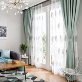 棉麻窗簾成品落地窗遮光布美式鄉村現代臥室客廳 YI577 【123休閒館】