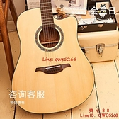 吉他初學者男女生專用十大品牌電箱旅行唱歌面【齊心88】
