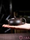 紫砂壺 小號紫砂壺 全純手工原礦功夫茶具泡茶壺 家用球孔小容量宜興西施壺