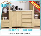 《固的家具GOOD》421-04-ADC 漢娜4尺石面收納櫃【雙北市含搬運組裝】