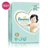 (舊包裝特賣)幫寶適 一級幫紙尿褲L號192片(箱)【愛買】