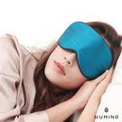 真絲眼罩! USB眼罩 蒸氣 熱敷眼罩 ...