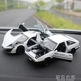 AE86合金車汽車擺件仿真車載內飾車內裝飾品擺件發聲發光金屬模型「摩登大道」