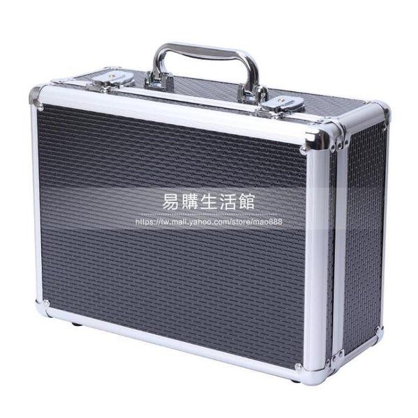 鋁合金工具箱手提證件公文箱小號G507 YG-78
