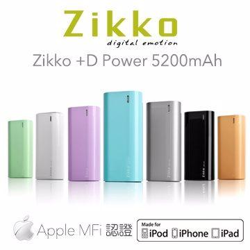 [NOVA成功3C]Zikko +D Power 5200mAh APPLE認證行動電源 .  行動電源買十送一
