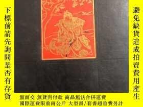 二手書博民逛書店The罕見Tale of Genji 源氏物語英文版Y302212 Lady Murasaki Riversi
