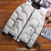 男士棉襖子休閒短款棉衣青年男裝加厚外套棉服潮 艾莎嚴選