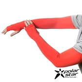 【PolarStar】抗UV防曬袖套『紅』P21510 休閒.戶外.登山.防蚊.防曬.抗UV.騎車.休閒.戶外.登山.涼感