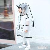 雨衣  兒童雨衣寶寶幼兒園男童女童雨披透明韓版簡約小清新可愛2-6歲 KB9851【宅男時代城】