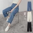 金屬單釦斜紋布寬管牛仔褲M-XL號-BA...