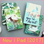 【萌萌噠】2017年新款 New iPad (9.7吋) 夏季清新款 彩繪叢林動物系列平板殼 多檔支架 超薄平板套