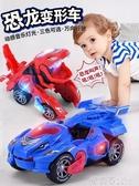 兒童電動變形小汽車帶音樂閃光燈萬向男孩1-2-3-6-12個月歲玩具車 茱莉亞