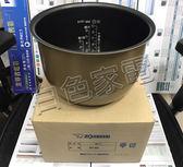 【象印☆ZOJIRUSHI】電子鍋內鍋☆原廠B290☆適用型號:NP-HTF18