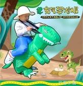 圣誕節cos服兒童充氣恐龍衣服寶寶服裝騎坐騎褲子霸王龍小孩 交換禮物
