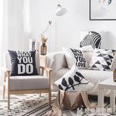 抱枕簡約現代短毛絨靠墊沙發靠墊床上家用布藝靠枕辦公室 NMS快意購物網