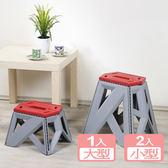 《真心良品》金剛經濟止滑摺合椅大+小3入組-咖啡色