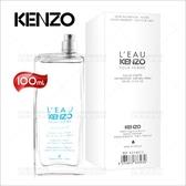 KENZO水之戀淡香水-100ml(TESTER包裝)[11090]
