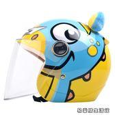 兒童頭盔電動摩托車夏季可愛安全帽