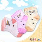 1~3歲、3~5歲小熊寶寶襪~女生(不挑...