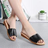 韓版時尚拖鞋外穿平底鞋百搭一字拖涼鞋學生女鞋