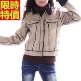 女短版夾克 麂皮-自信剪標尾單高檔保暖材質潮流外套4色65ah23[巴黎精品]