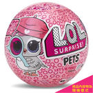 L.O.L. surprise LOL 驚喜寵物寶貝蛋 S4 第四代 商品款式隨機出貨 TOYeGO 玩具e哥