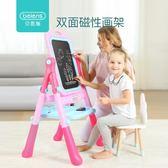 兒童畫板畫架雙面磁性寫字板玩具寶寶彩色涂鴉支架式小黑板 mks宜品